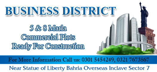 commercial bahria town